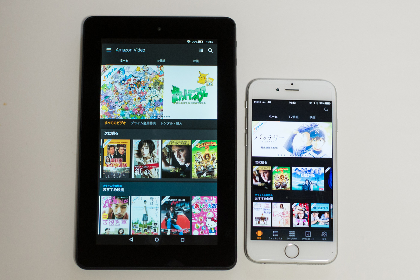 (左)Kindle Fire (右)iPhone 6