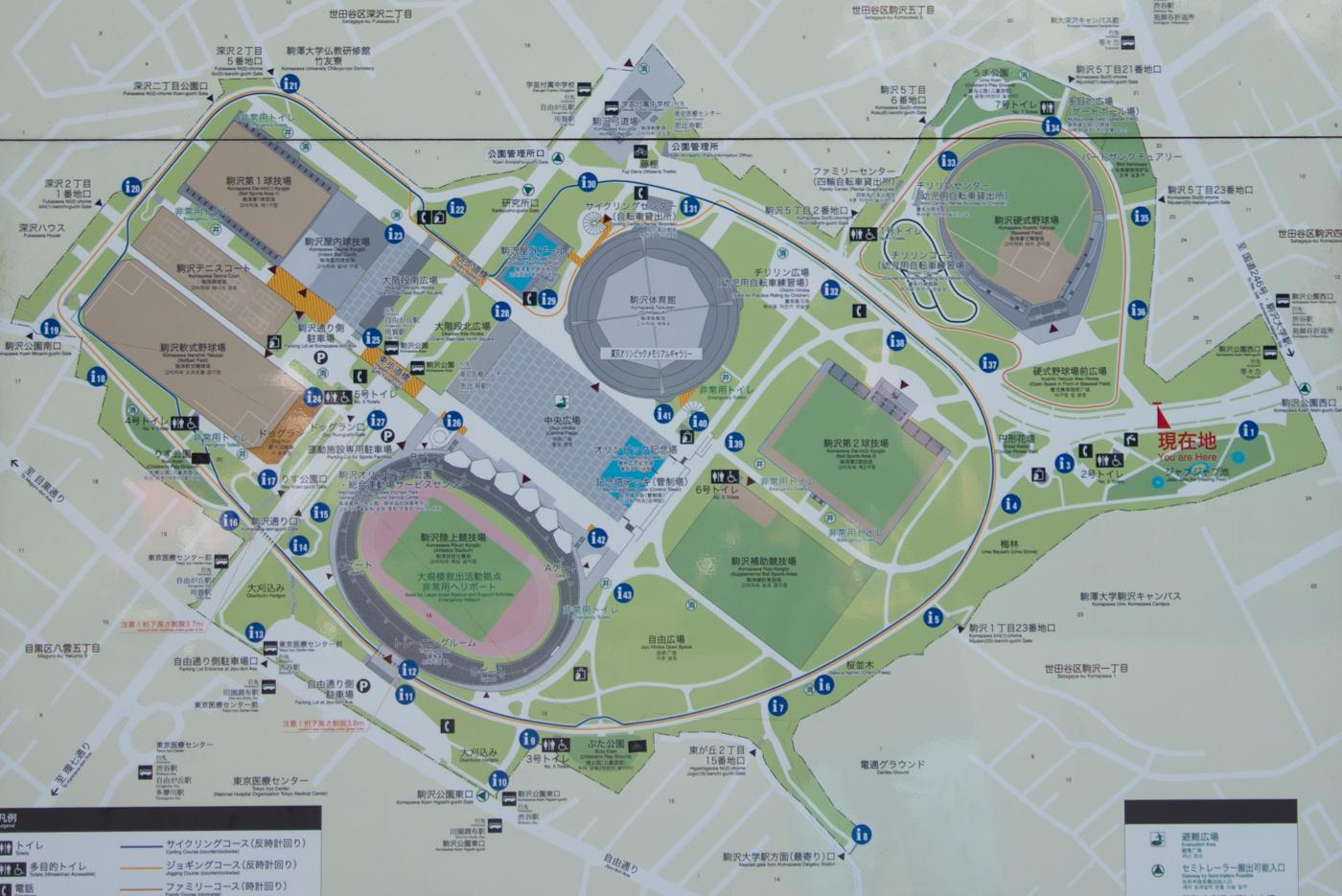 公園の地図(駒沢オリンピック公園)