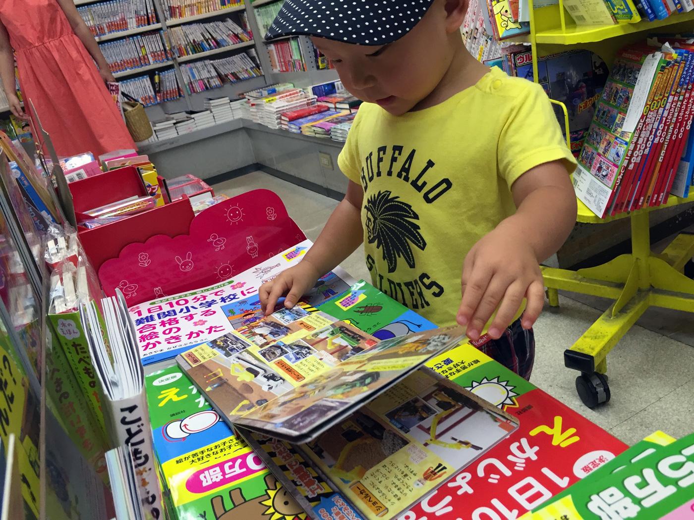 2歳の息子、本屋さんで立ち読みしながら欲しい本を選んでいます