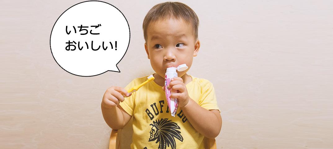 NHKまいにちスクスクで、子供の「歯磨き嫌いの克服」。いやがる理由は、このふたつだった!