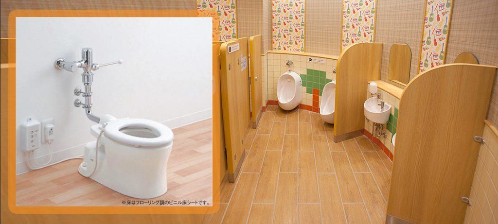 トイレトレーニング中の息子、初めて公衆キッズトイレでチッチ成功! 2歳4ヶ月