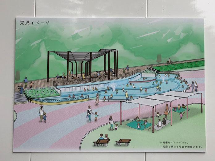 ジャブジャブ池改修工事、完成予定図