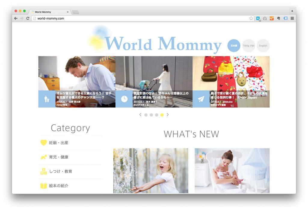 http://world-mommy.com/