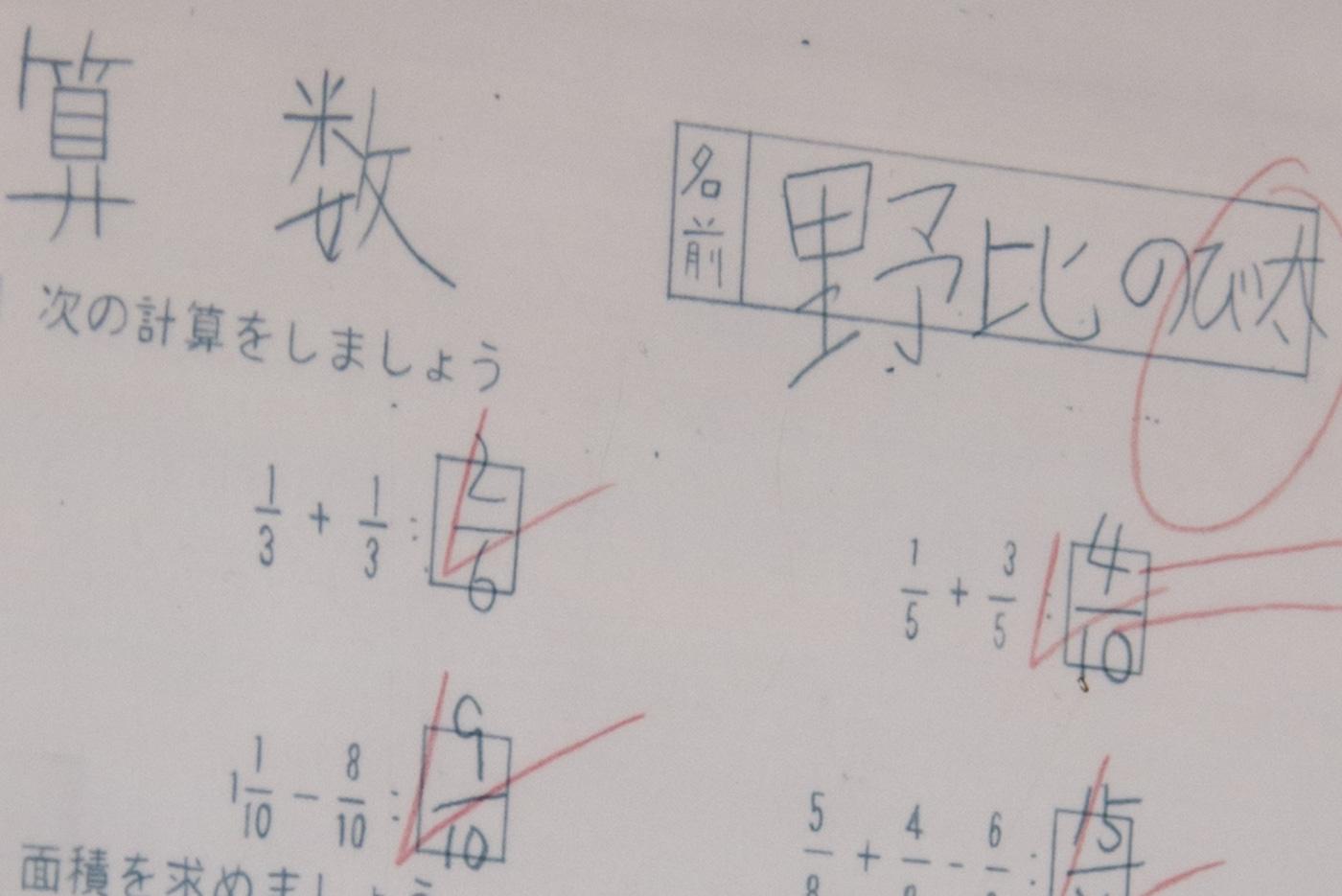テレビ朝日本社1F、のび太の答案
