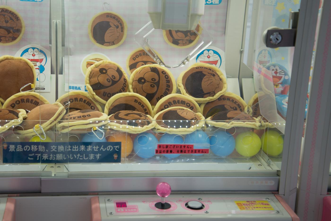 テレビ朝日本社1F、ドラえもんがプリントされたどら焼き