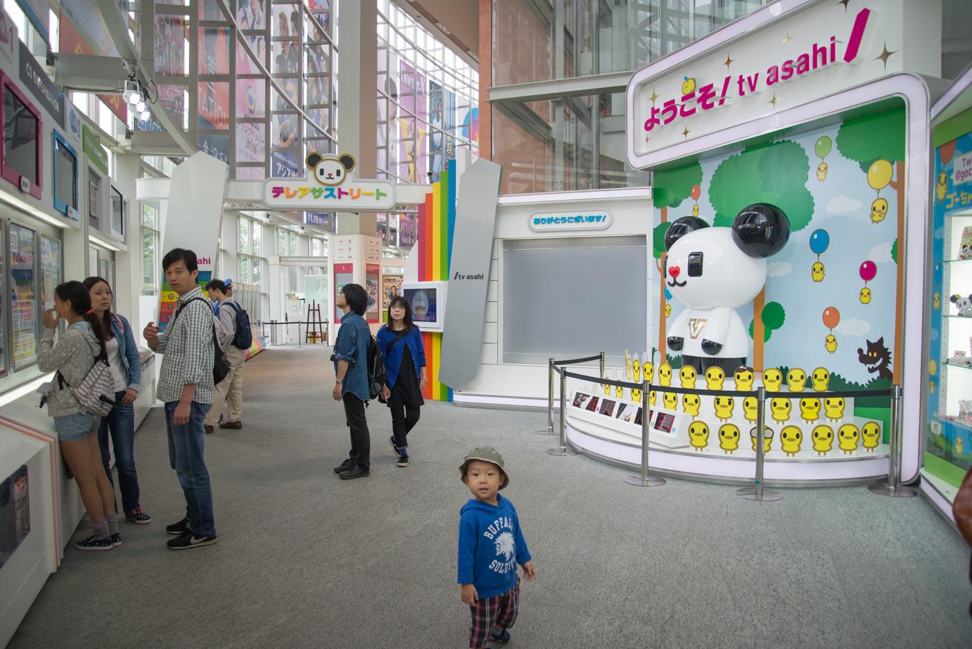 テレビ朝日本社1F