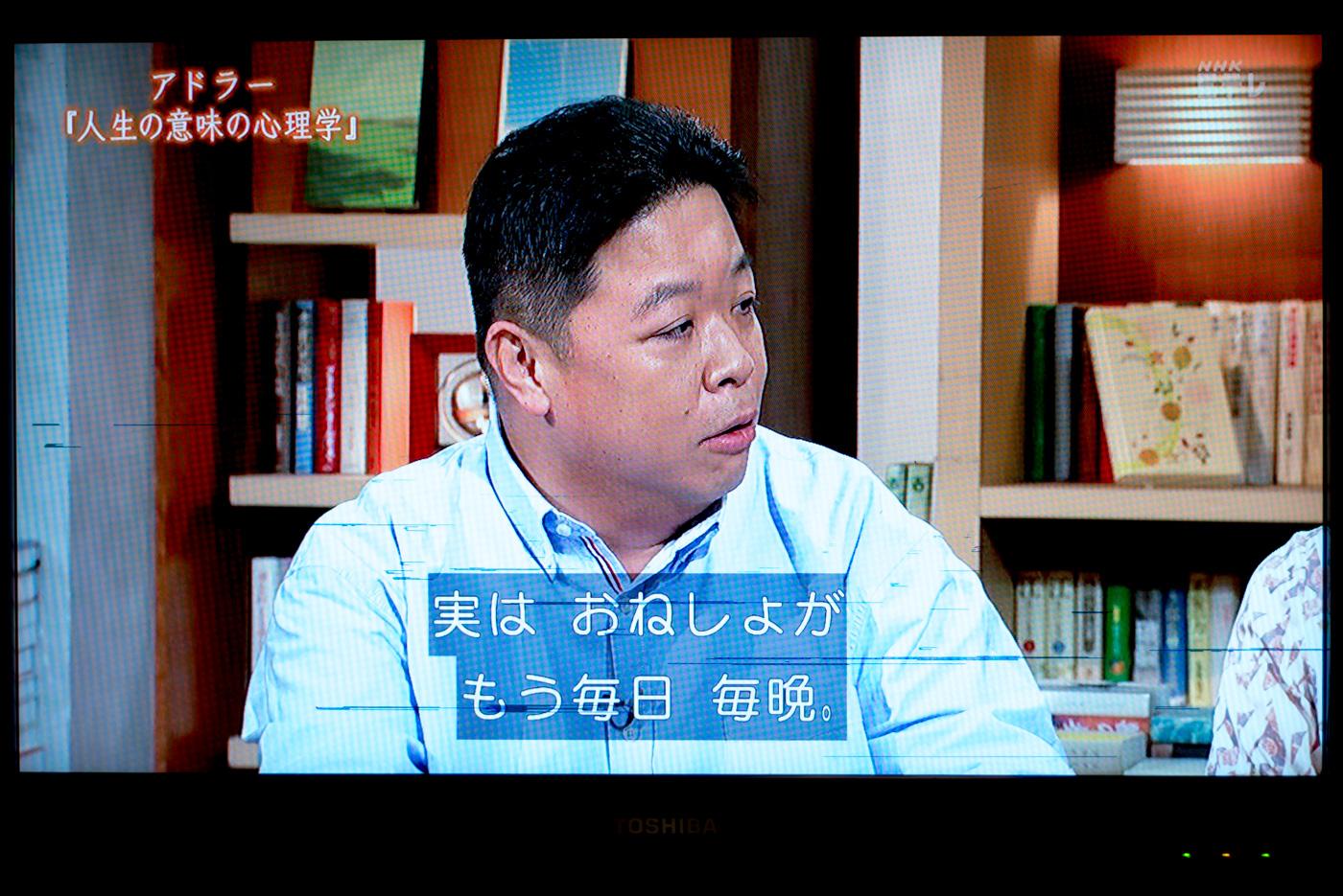 伊集院光さんは、小学校4年生までおねしょをしていた