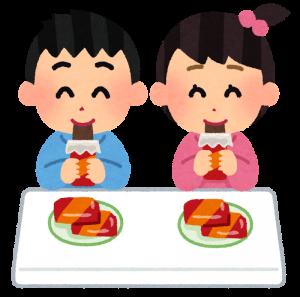 1611_kids_youchien_oyatsu