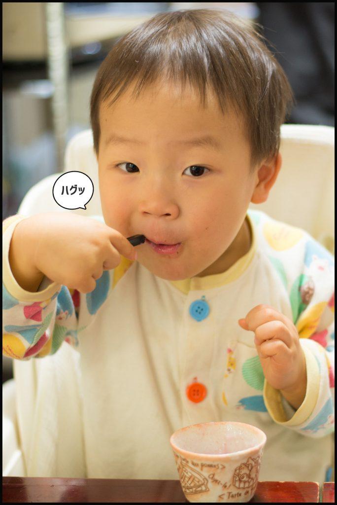ハグッ(ハウスフルーチェ作りに挑戦、2歳7ヶ月)