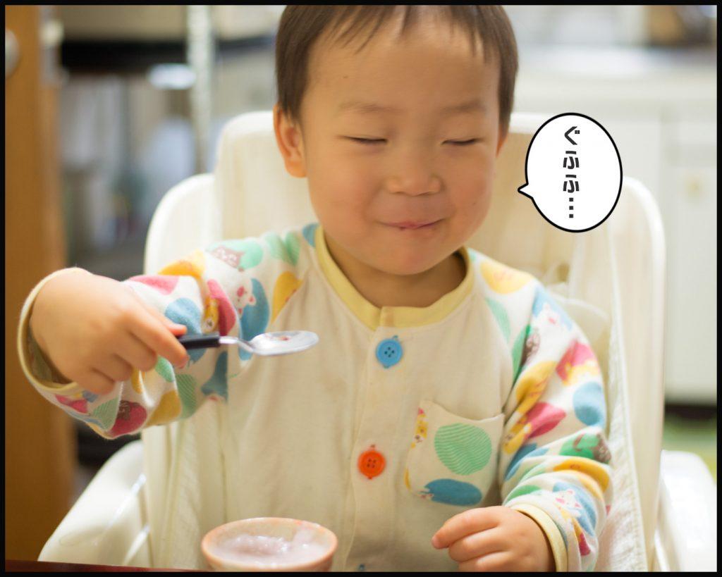 ぐふふ……(ハウスフルーチェ作りに挑戦、2歳7ヶ月)