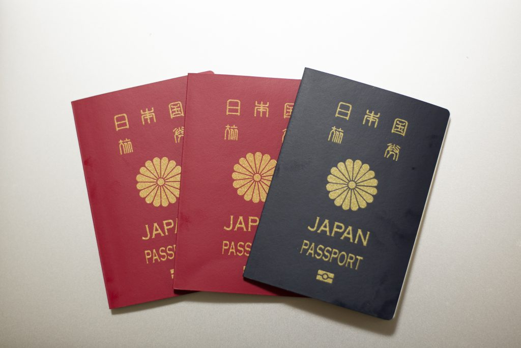パスポート、ママ、パパ、子供