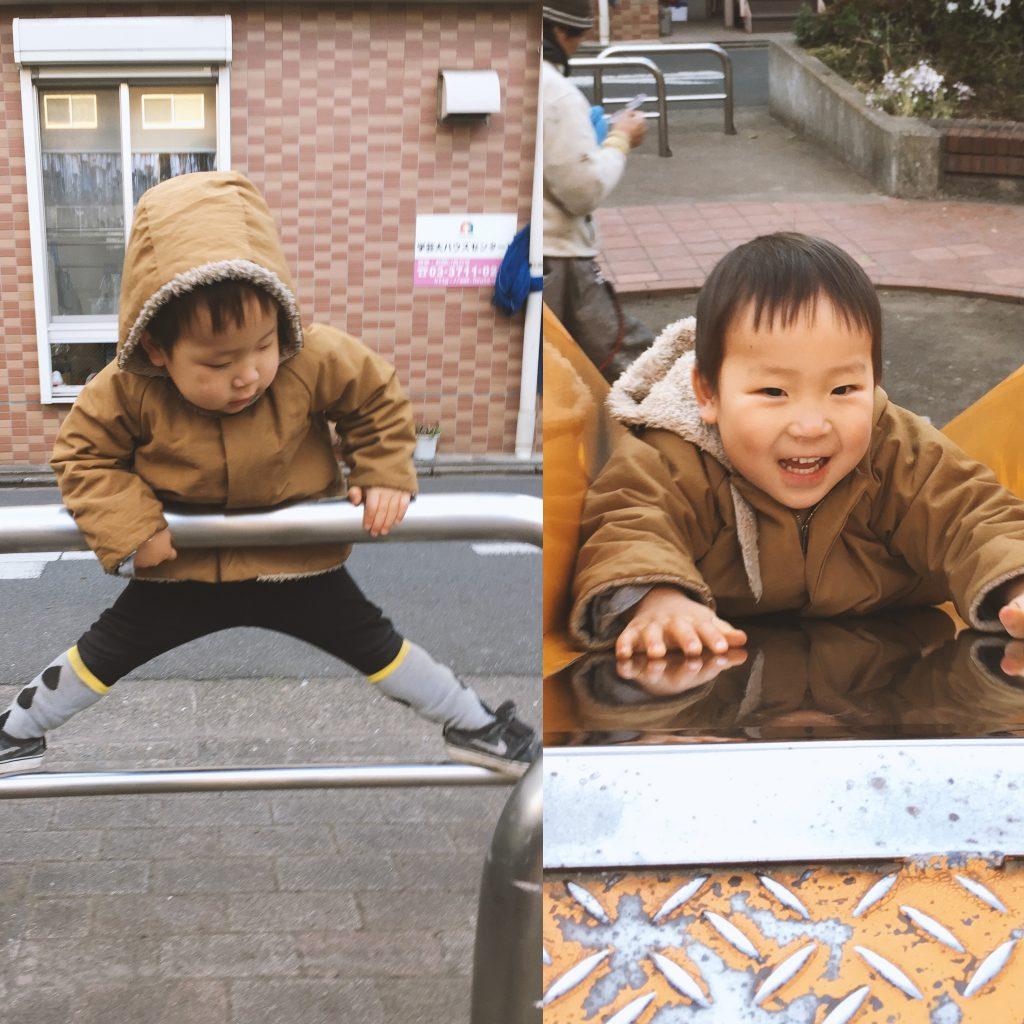 鷹番児童公園