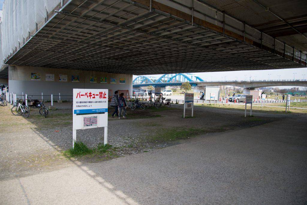 川崎市多摩川緑地バーベキュー広場 バーベキュー禁止の看板