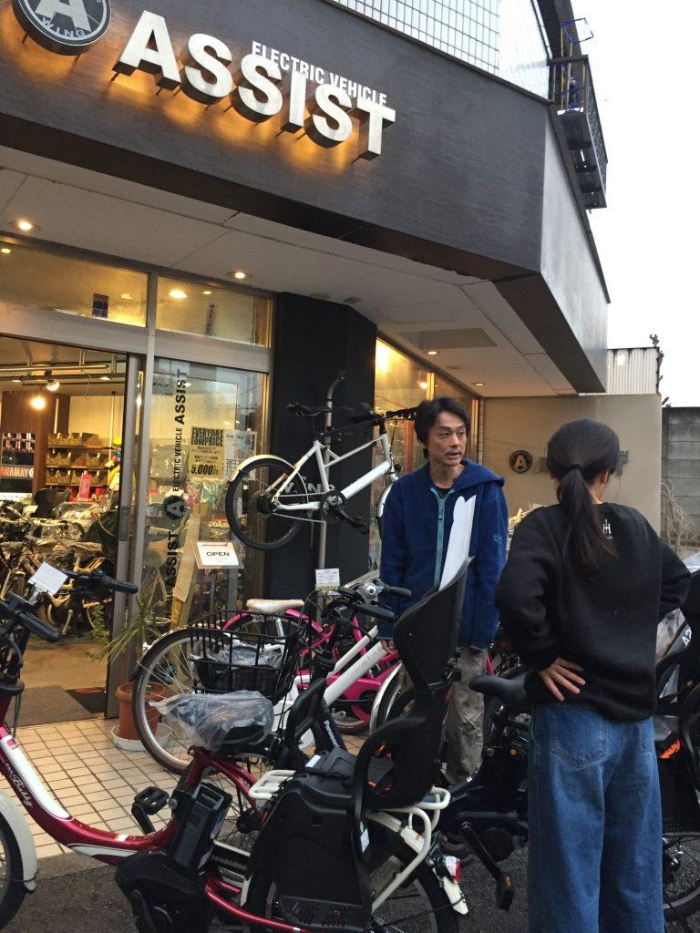 ASSIST MEGURO 電動アシスト自転車専門店