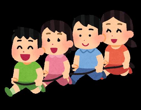 新幹線、幼児何人まで無料?