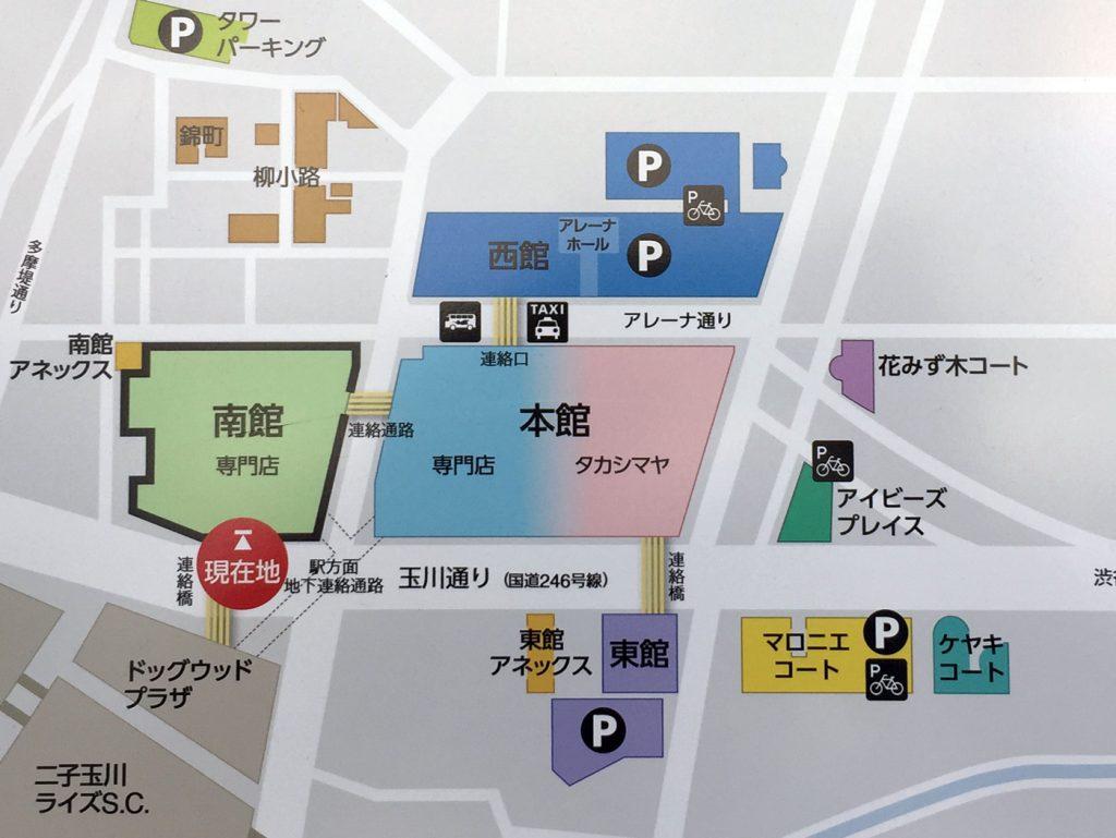 玉川髙島屋案内図