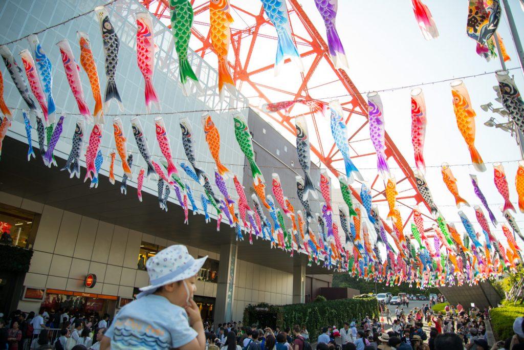 東京タワー こいのぼり「こどもの日」