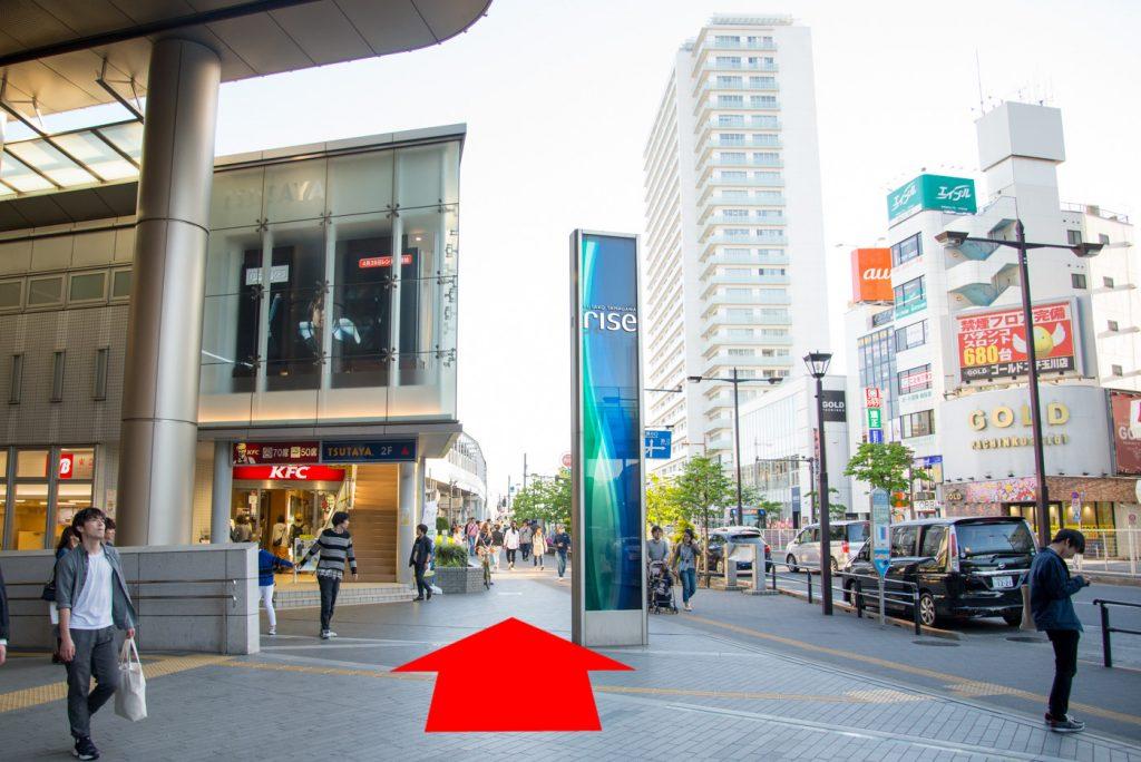 駅の外 - 二子玉川駅から多摩川駅への道順
