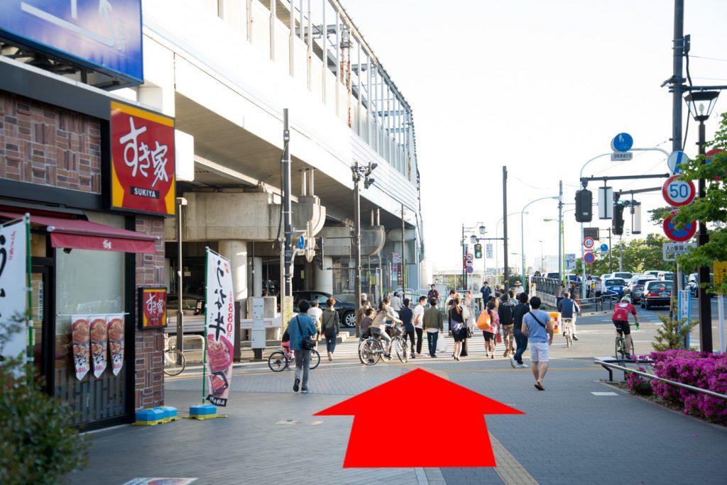 すき家 - - 二子玉川駅から多摩川駅への道順