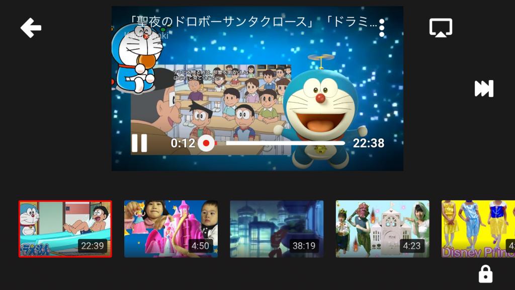 YouTube Kids テレビ番組の違法アップロード
