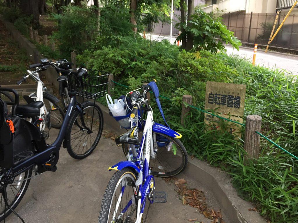 中根公園 自転車置き場