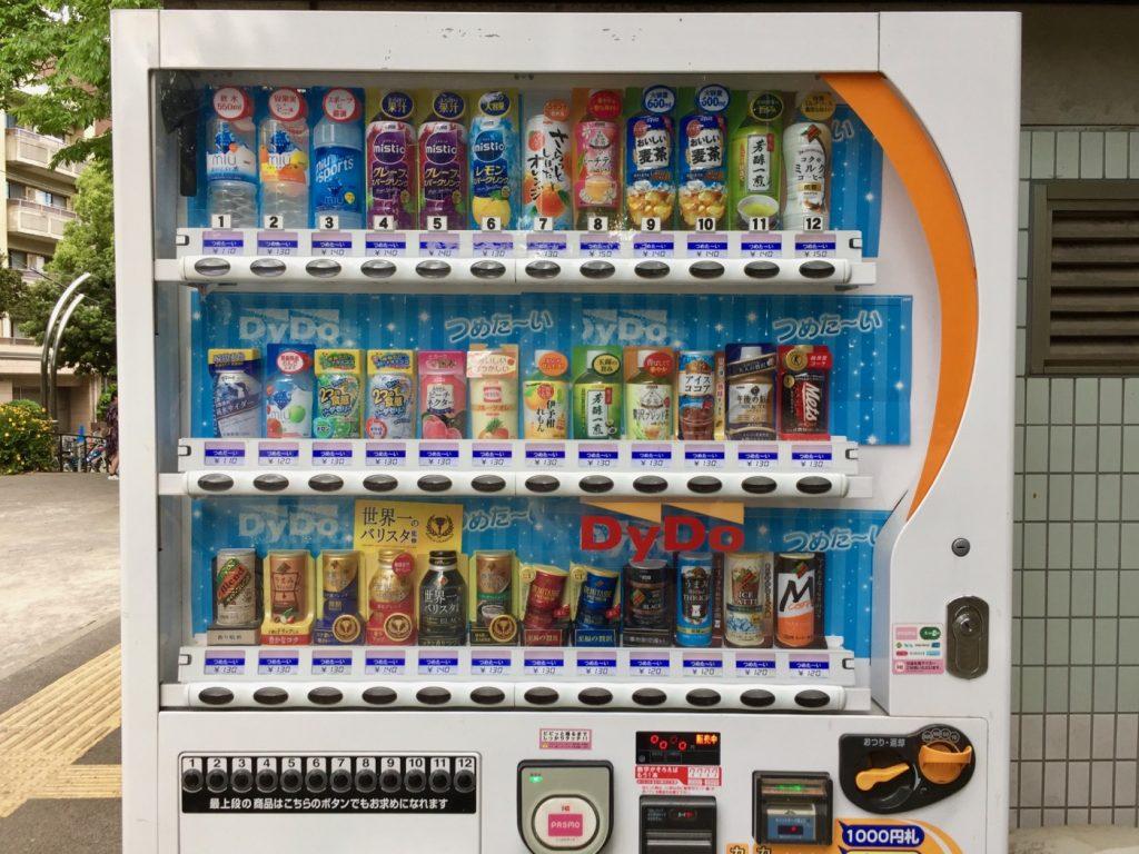中根公園 自動販売機ジュース