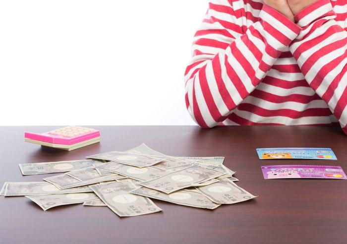 学費を貯金