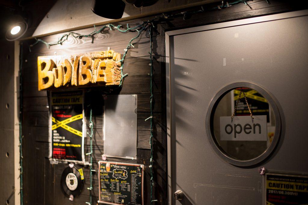 レゲエバー BUDY BYE(目黒区五本木)お店の入り口・ドアと看板