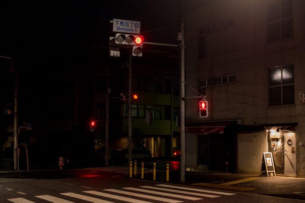 レゲエバー BUDY BYE(目黒区五本木)店構え・下馬5丁目交差点