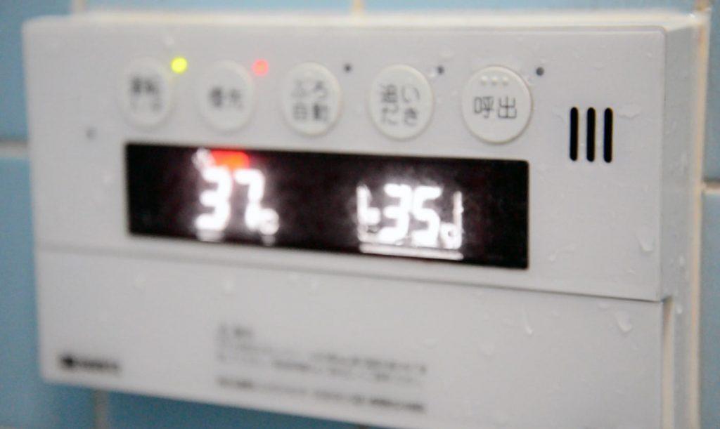 お風呂の設定温度