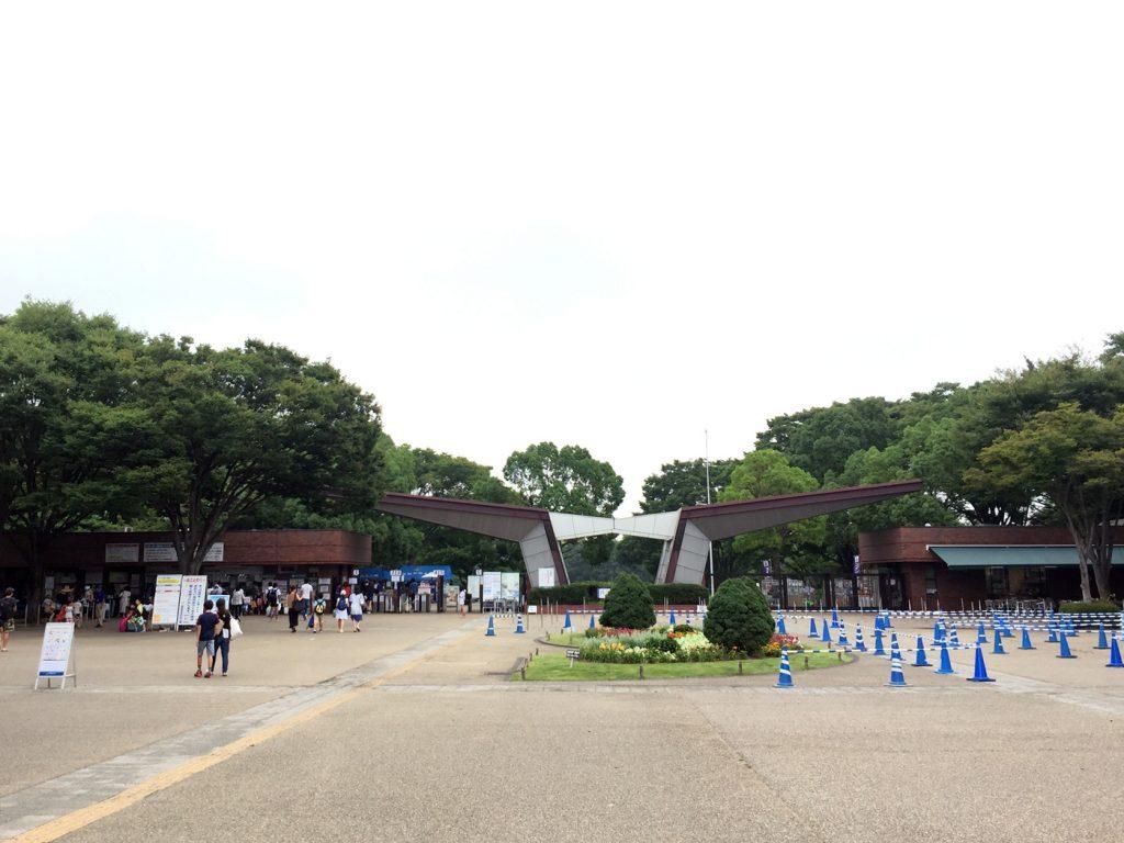 昭和記念公園の入り口