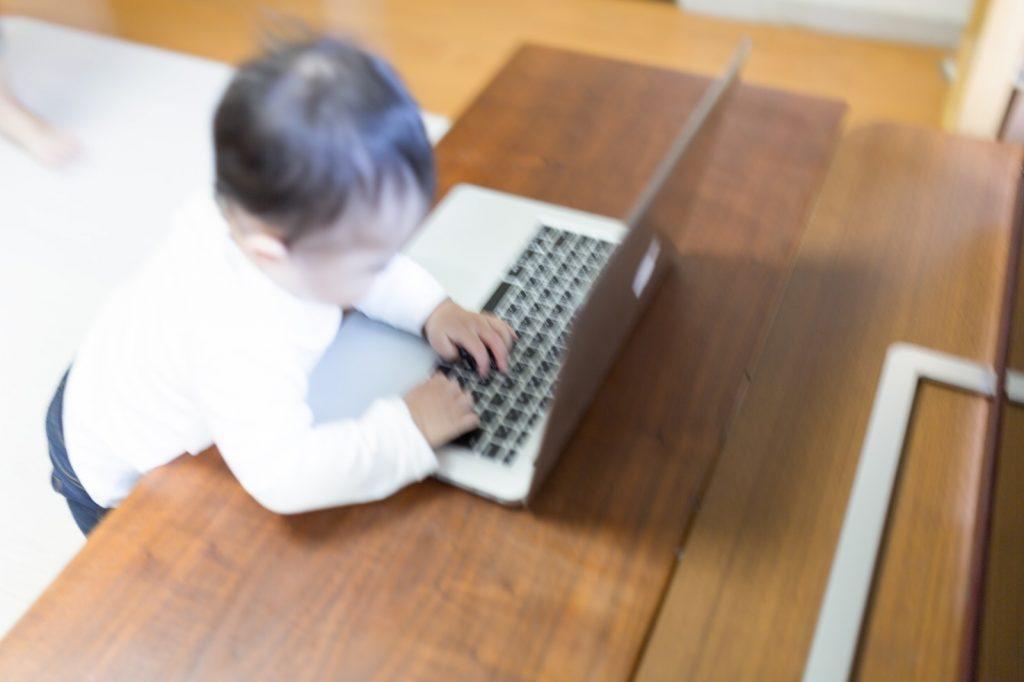 パソコンで名前を検索