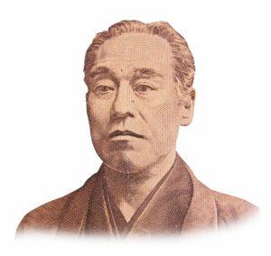 偉人・福沢諭吉