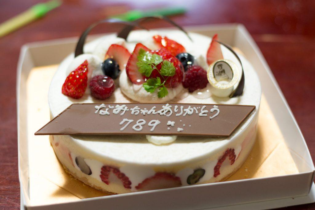 結婚7年8ヶ月9日記念日のケーキ