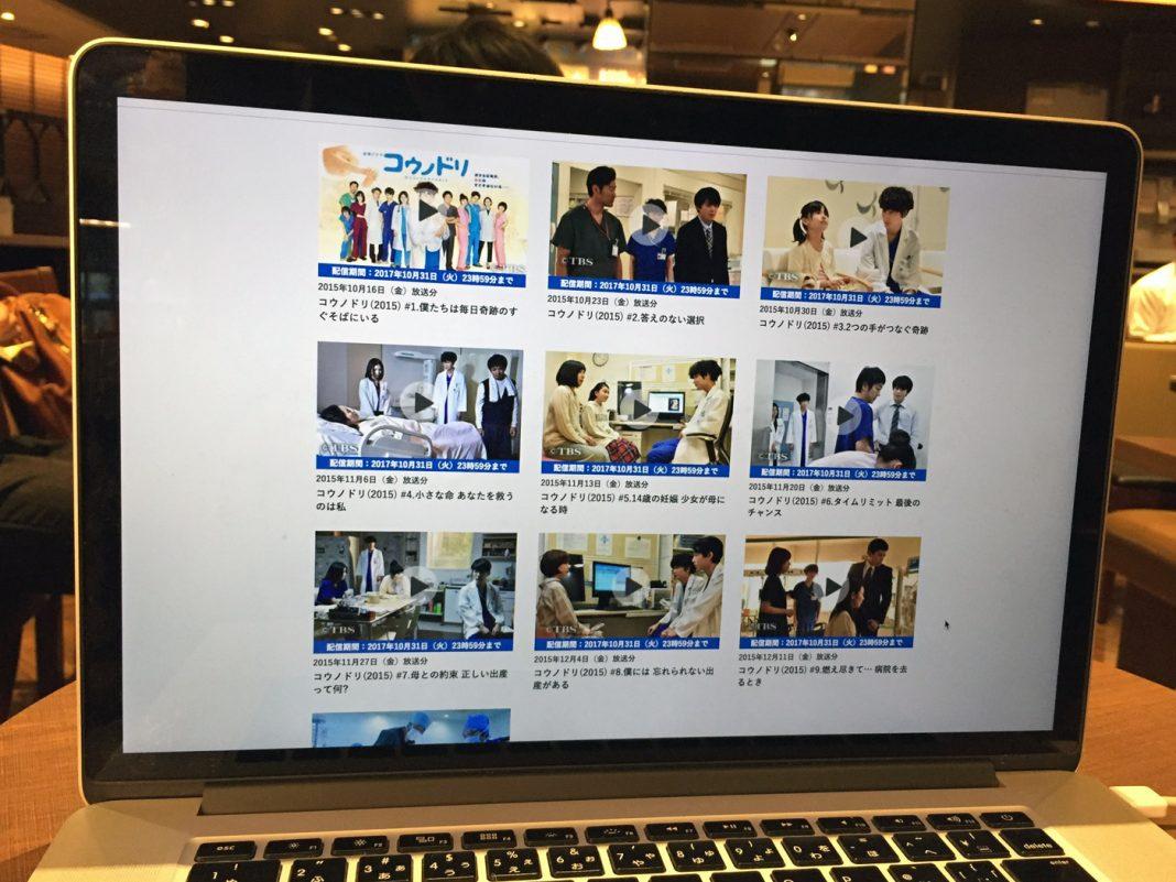 TBS公式サイトでドラマ「コウノドリ」が期間限定全話無料配信