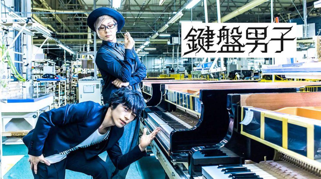 ピアノデュオ鍵盤男子が、アンパンマンのマーチを演奏。超絶技巧の高速ピアノ連弾!
