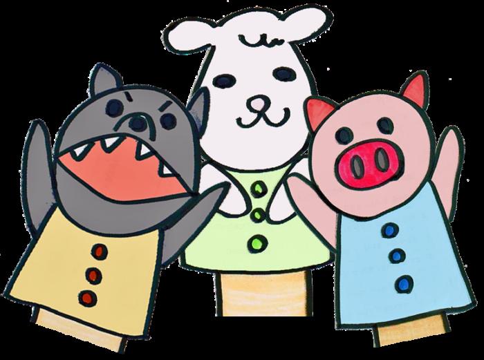 人形劇の人形たち
