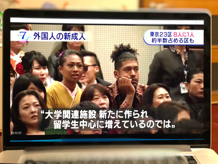 東京の成人式に参加する外国人たち