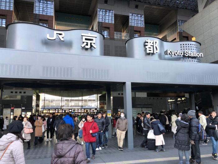 JR京都駅外観
