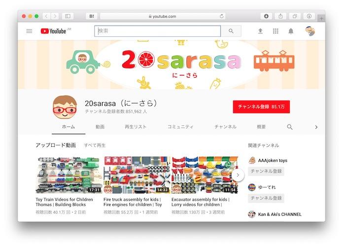 20sarasa(にーさら)