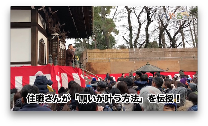 世田谷観音の住職さんがスピーチ