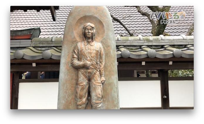 世田谷観音にある特攻隊の銅像