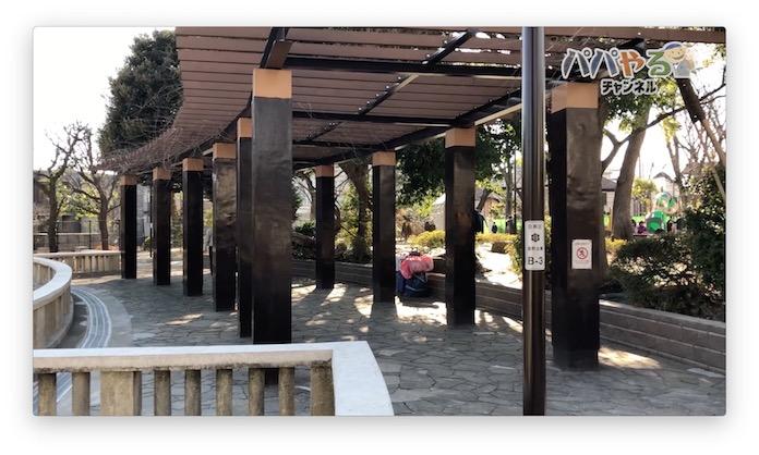 心地よいベンチスペース 衾町公園(東京都目黒区)