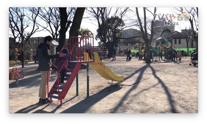 滑りだい 衾町公園(東京都目黒区)