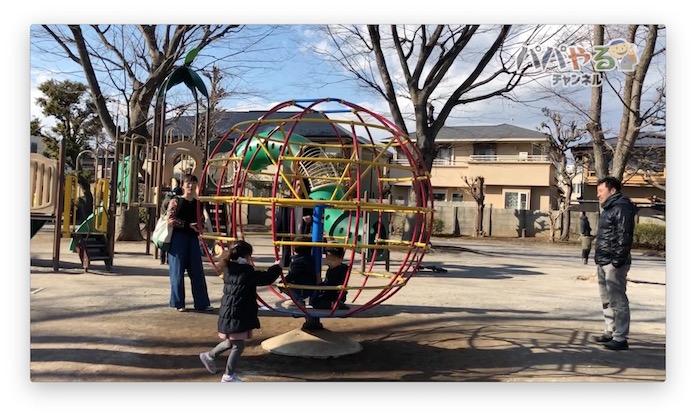 回るジャングルジム 衾町公園(東京都目黒区)