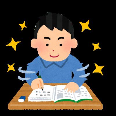 自主的に勉強する甥っ子