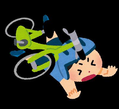 自転車の転倒事故