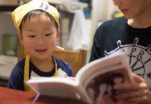 ママと一緒にフォトブックを読む息子