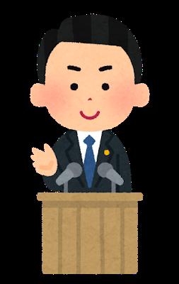 スピーチをする町長