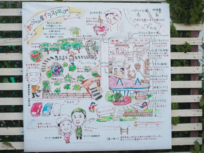 瀬戸内ジャムズガーデン 島のジャム屋イラストマップ